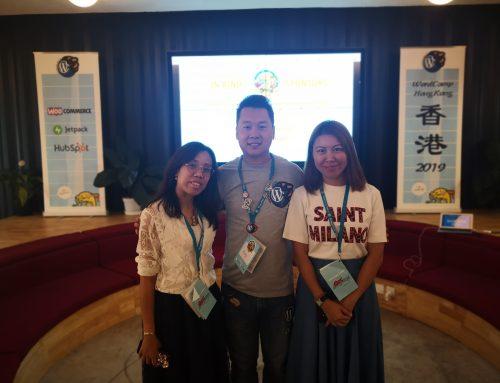參與WordCamp2019
